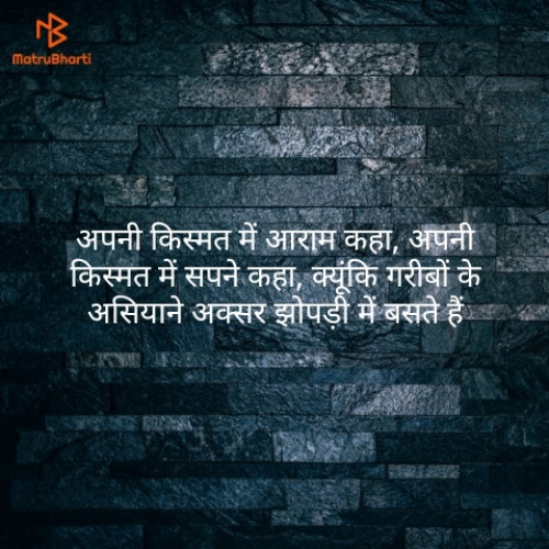 Post by Mohan Chadar on 04-May-2019 08:05pm