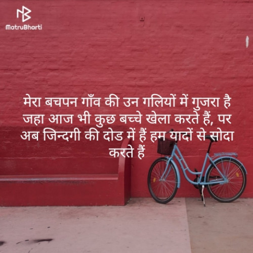 Post by Mohan Chadar on 04-May-2019 08:18pm