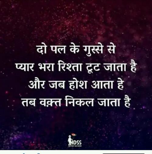 Post by Vijay Shrimali on 05-May-2019 12:08am