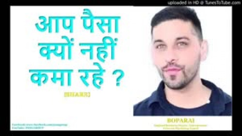 Mohd Rijvan videos on Matrubharti