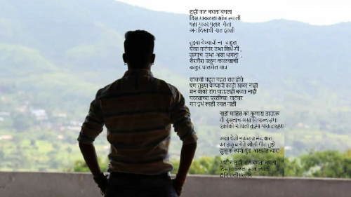 Post by Dipaali Pralhad on 06-May-2019 11:57am