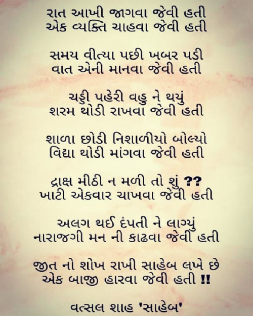 Post by Ravi Leuva on 07-May-2019 04:21pm