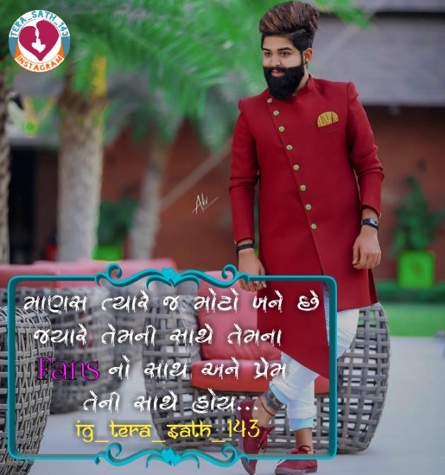 Gujarati Shayri by Ravi Patel : 111162517