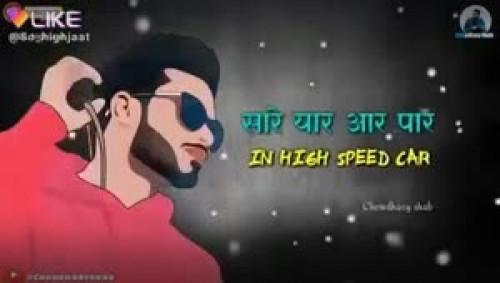 Harsh Chaudhry videos on Matrubharti
