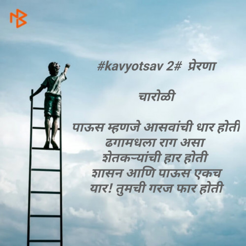 Post by Sanjay Yerne on 08-May-2019 05:45pm