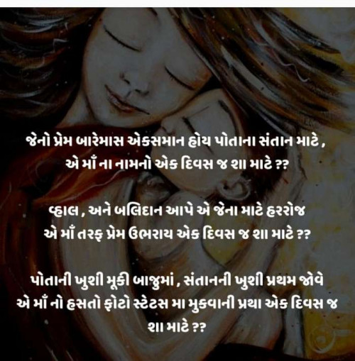 Post by Vipul on 12-May-2019 10:57am
