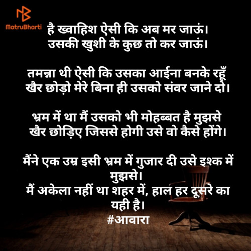 Post by Avkesh kumar prajapati on 13-May-2019 07:19pm