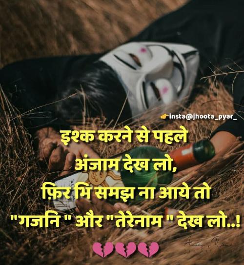 Post by PRATIK KHASIYA on 13-May-2019 07:37pm