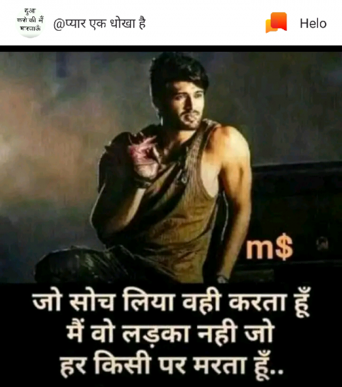 Post by Rohit Prajapati on 13-May-2019 09:59pm
