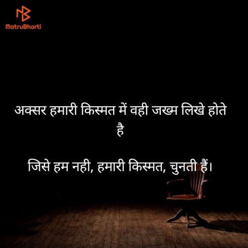 Post by Sonal Atha on 13-May-2019 11:27pm