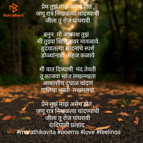 Post by Dipaali Pralhad on 14-May-2019 10:21am