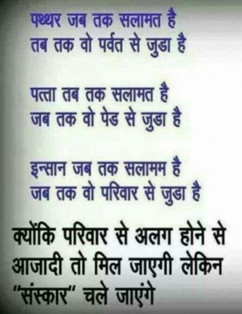 Post by Ravi Kumar on 14-May-2019 04:47pm
