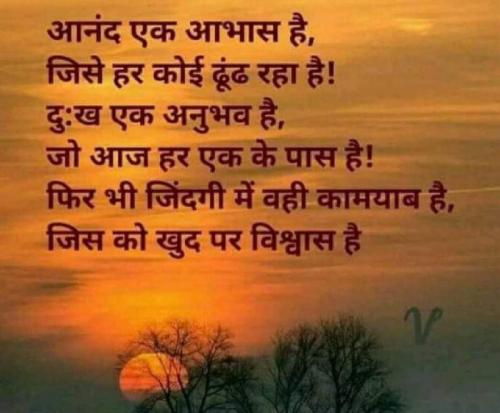 Post by Vineeta Parashar on 15-May-2019 03:20pm