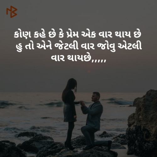 Post by Hemal 24488 on 15-May-2019 08:06pm