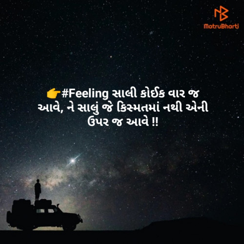 Post by Hemal 24488 on 16-May-2019 09:54am