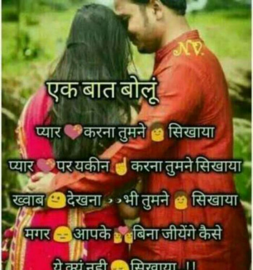 Post by Naresh Bheda on 16-May-2019 12:33pm