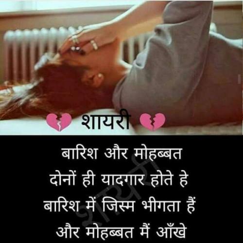 Post by Naresh Bheda on 16-May-2019 10:14pm