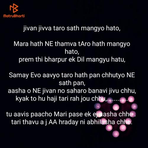 Post by Thakker Maahi on 17-May-2019 12:45am