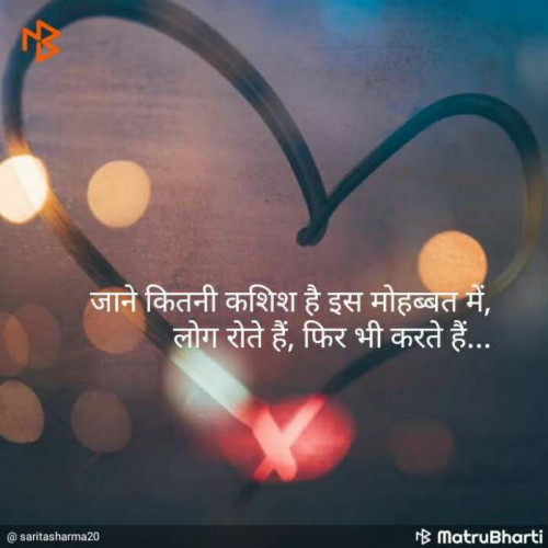 Post by Denish Rajput on 18-May-2019 11:58am