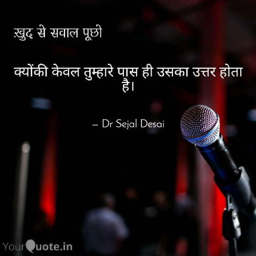 Post by Dr Sejal Desai on 20-May-2019 08:50am