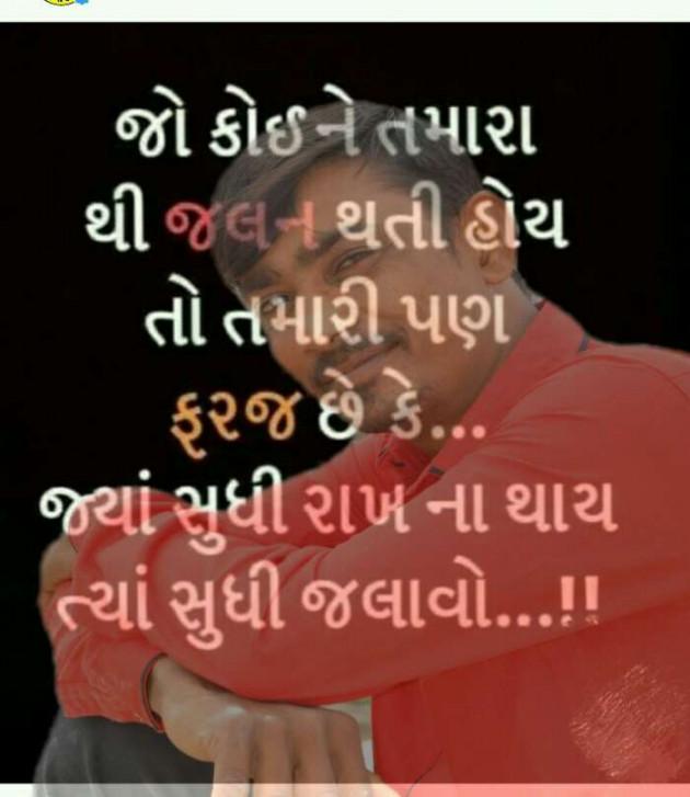 Gujarati Shayri by Bharat Kaneja Bharat : 111175152
