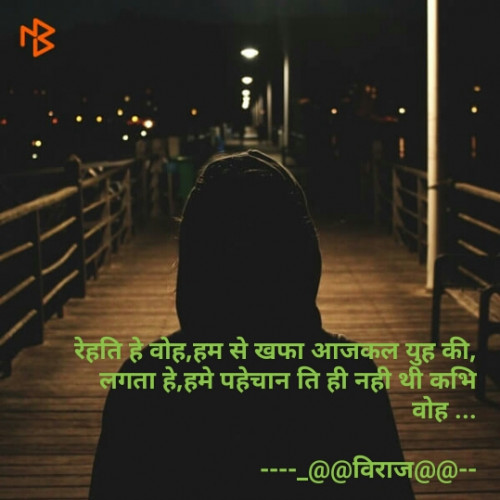 Post by Viraj on 22-May-2019 10:56am