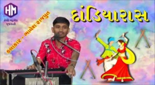Suresh Ravariya videos on Matrubharti