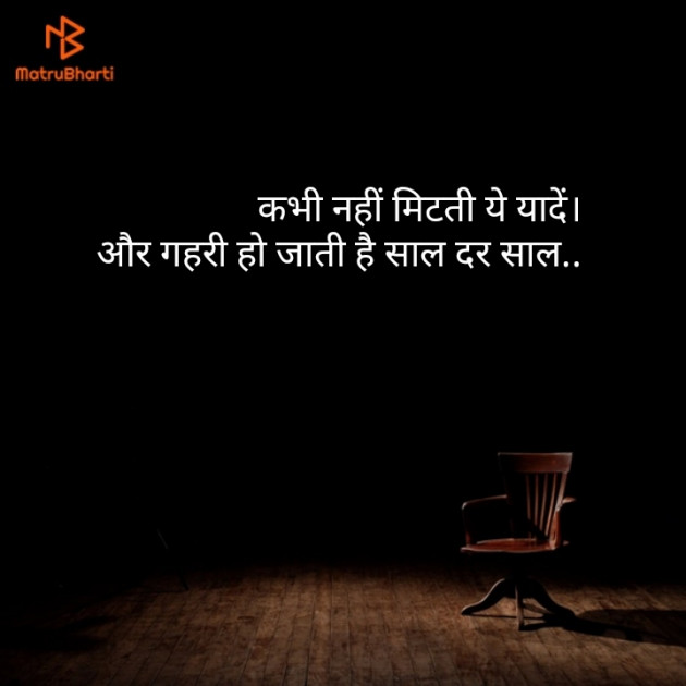 Hindi Shayri by Sarita Sharma : 111177291