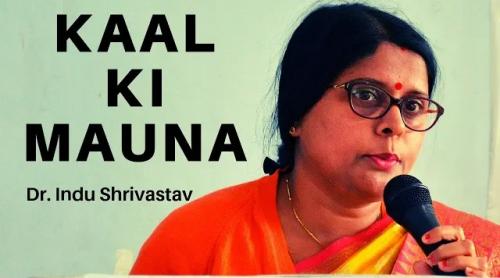 Aao Kahen Dil Ki Baat videos on Matrubharti