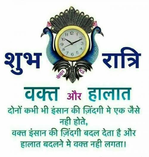 Post by sarad sharma on 24-May-2019 12:04am