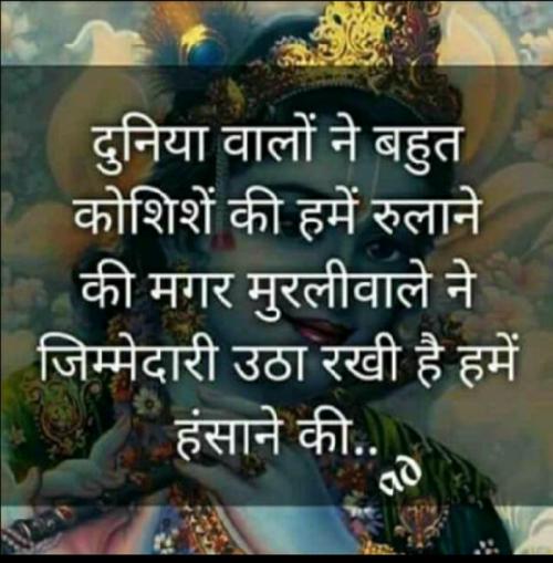 Post by sarad sharma on 24-May-2019 12:15am