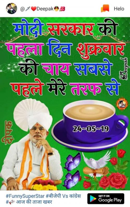 Post by Deepak Asopa on 24-May-2019 05:37am