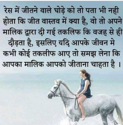 Post by RAVI CHOUDHARY on 24-May-2019 08:51am