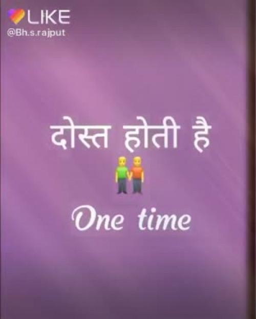 Indrapal Singh Songara videos on Matrubharti
