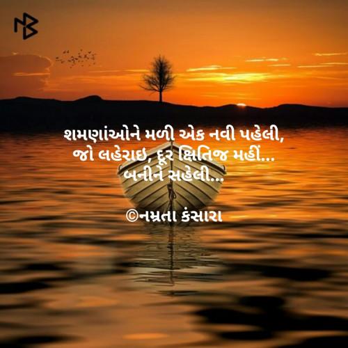 Post by Namrata Kansara on 24-May-2019 06:00pm