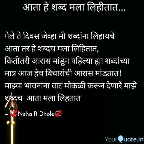 Post by Neha Dhole on 24-May-2019 10:58pm