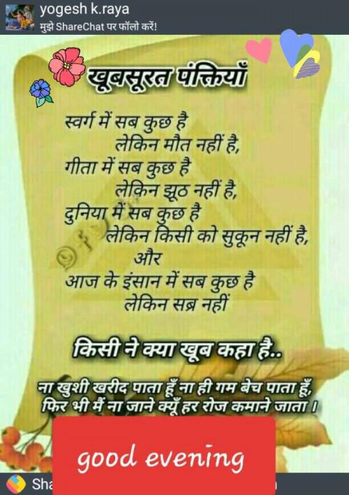 Post by Deepak Asopa on 25-May-2019 06:58pm
