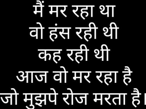 Post by Ankit Maharshi on 28-May-2019 01:38pm
