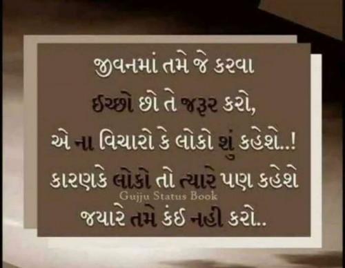 Post by Anjum Bhoraniya on 29-May-2019 12:51pm