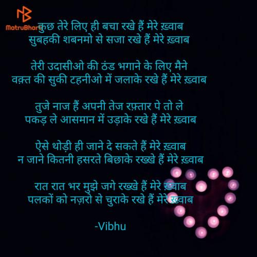 Post by Vishal Joshi on 30-May-2019 12:01am