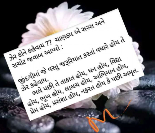 Post by Manoj Manoj on 30-May-2019 11:37am