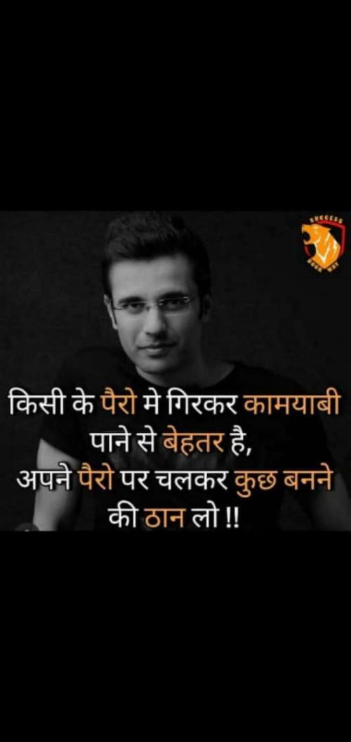 Post by Anjum Bhoraniya on 30-May-2019 12:13pm