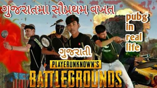 Santhali Gujju videos on Matrubharti