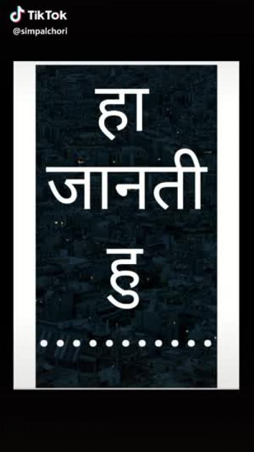 Shiv Shankar videos on Matrubharti