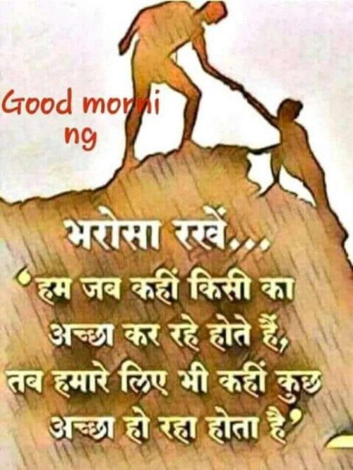 Post by Anjum Bhoraniya on 01-Jun-2019 09:33am