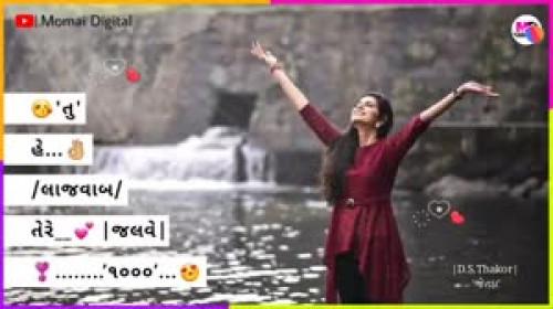 Patel Pradip videos on Matrubharti