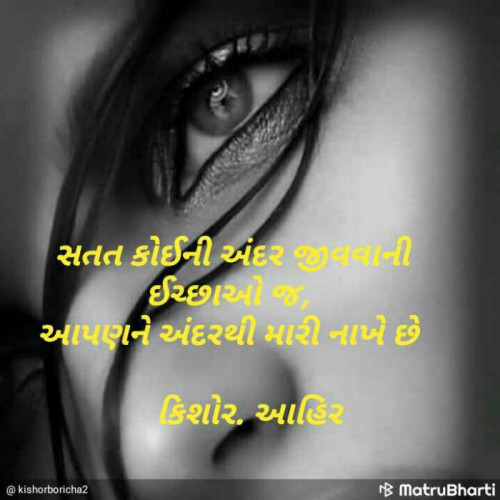 Post by NareshVaghela on 01-Jun-2019 03:04pm