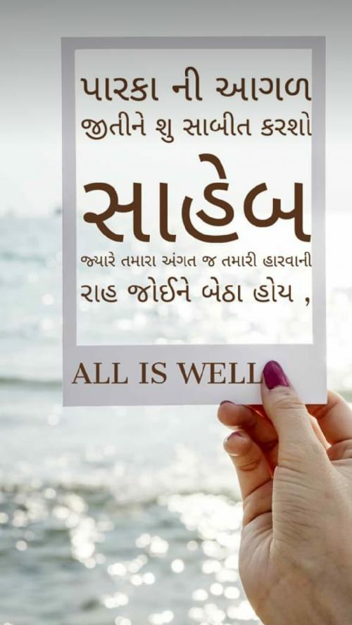 Post by Rajkot Mogal Choru on 02-Jun-2019 02:18am