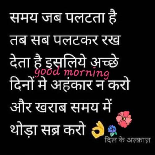 Post by Deepak Asopa on 02-Jun-2019 05:52am