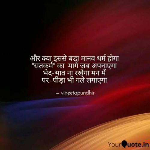 Post by Vineeta Pundhir on 02-Jun-2019 09:52am